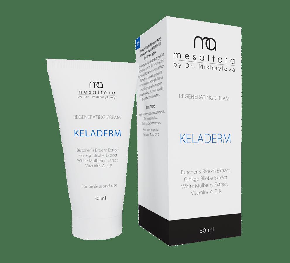 Keladerm 50 ml. Восстанавливающий крем