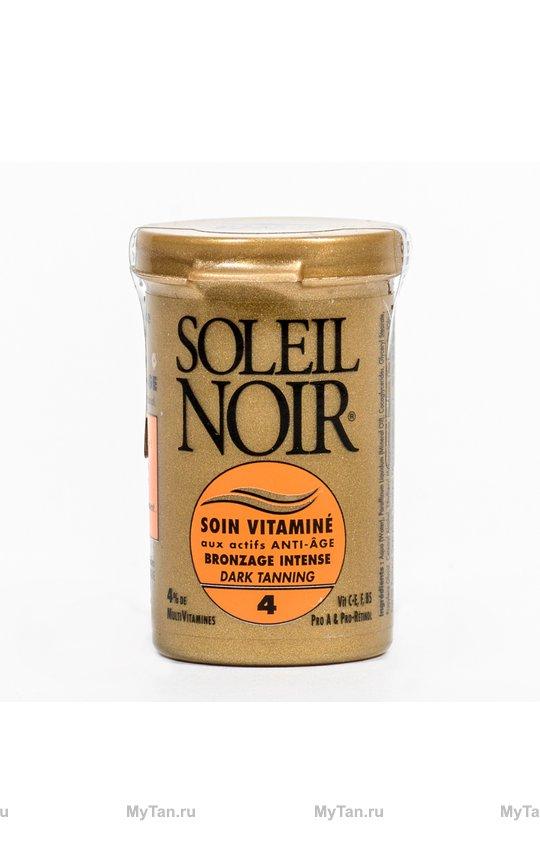 Антивозрастной витаминизированный крем SOIN VITAMINE SPF 4 (20 мл)