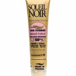 2 в 1 крем ля лица SOIN VITAMINE SPF 50+ и бальзам для губ