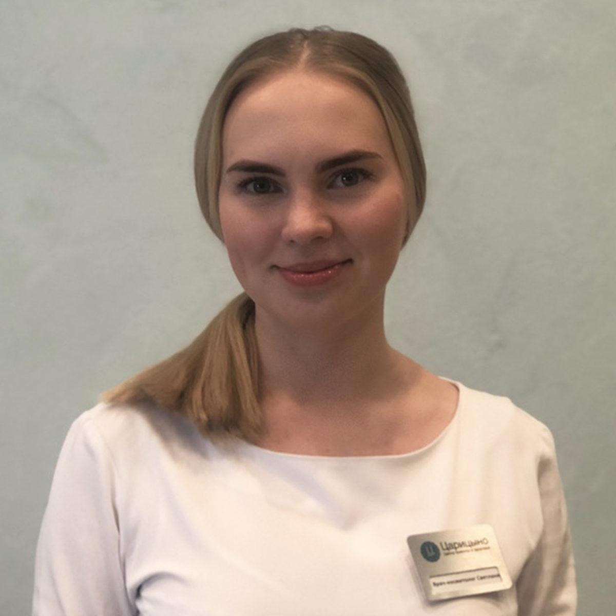 Сорокина Светлана Викторовна