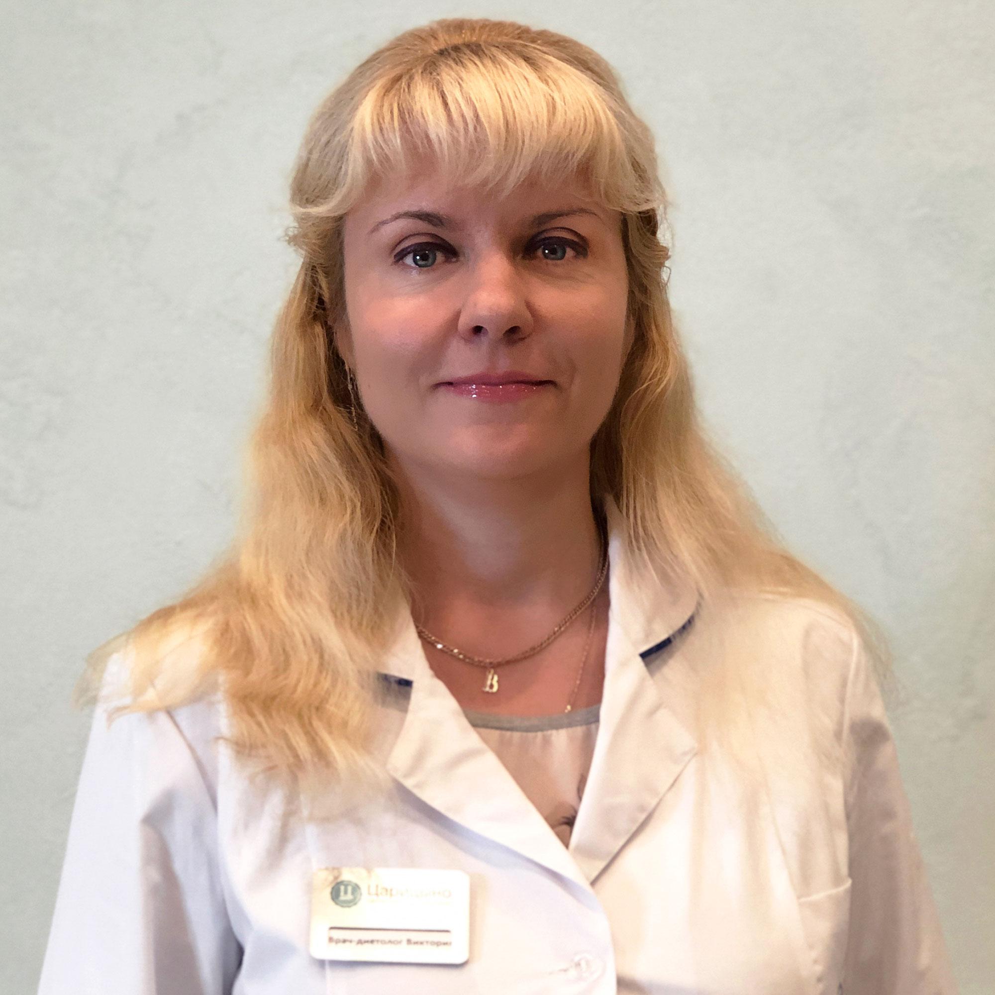 Ионова Виктория Анатольевна